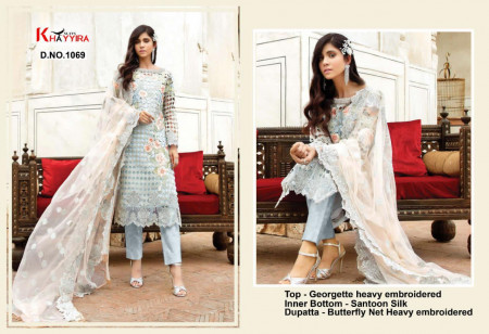 KHAYYIRA HIT DESIGNS GEORGETTE HEAVY EMBERODERY SALWAR SUIT  SET AND LOOSE  WHOLESALE CATALOG