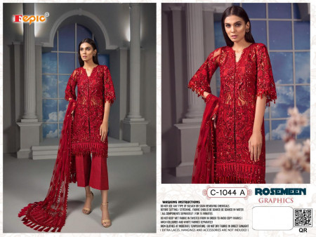 FEPIC ROSEMEEN GRAPHICS C1044A TO C1044C  NET HEAVY EMBERODERY SALWAR SUIT  SET AND LOOSE   WHOLESALE CATALOG