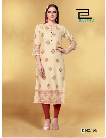 VEE FAB JOLIE 101 TO 108 14 KG ROYAN FOIL PRINTED KURTI SET TO SET  WHOLESALE CATALOG