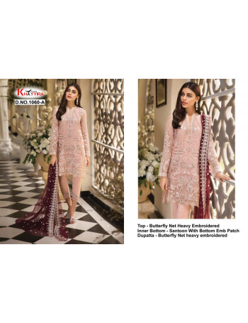 KHAYYIRA ATTRACTION 1060A TO 1060D Butterfly Net Heavy Embroidered with stone  SALWAR SUIT SET AND LOOSE  WHOLESALE CATALOG