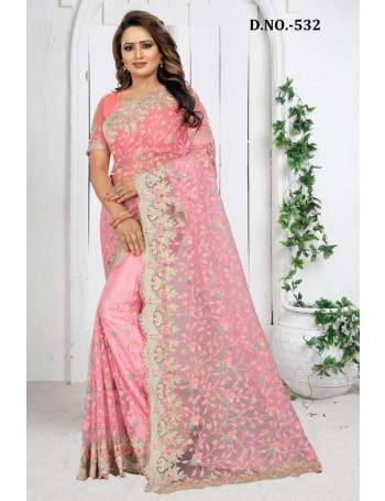 NARI MARVELLOUS 531 TO 538  NET HEAVY RESAM EMBERODERY WORK WITH SIRAMIC AND WORK BLOUSE SAREE SET AND LOOSE AND SINGLE WHOLESALE  CATALOG