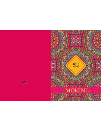 5D MOHINI VOL-4 5231 TO 5240 GEORGETTE SAREE  SET TO SET  WHOLESALE CATALOG