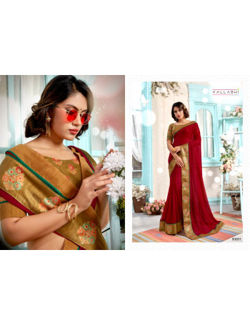 VALLABHI DAKSHINA 93001 TO 93008 GEORGETTE SAREE SET TO SET  WHOLESALE CATALOG