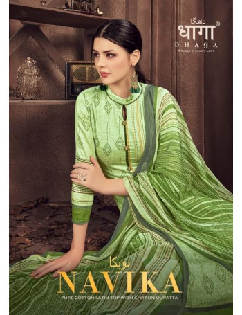 AADESH NAVIKA 5001 TO 5006 PURE COTTON SATIN PRINT SALWAR SUIT  SET TO SET  WHOLESALE CATALOG
