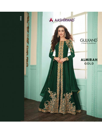 AASHIRWAD ALMIRAH GOLD 7071 TO 7071D REAL GEORGETTE EMBERODERY SALWAR SUIT  SET AND LOOSE WHOLESALE CATALOG
