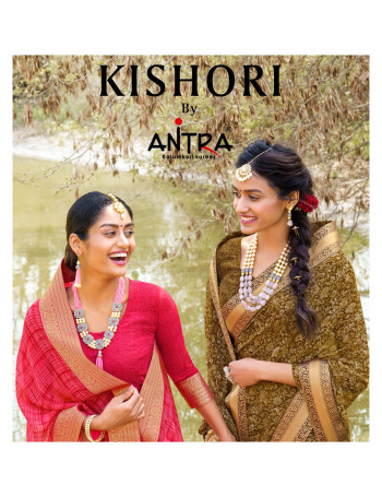 ANTRA KISHORI 68261 TO 68272 MAZOR GEORGETTE SAREE SET TO SET WHOLESALE CATALOG