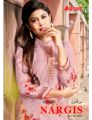 BIPSON NARGIS 1017 TO 1020 Woollen Pashmina Digital _Print_with Sequence Embroidery work SALWAR SUIT  SET TO SET  WHOLESALE CATALOG