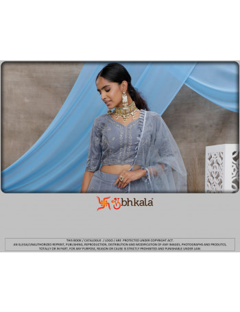KHUSHBOO BRIDESMAID VOL-8 1331 TO 1335 NET CODEING WITH SEQUENCE WORK LEHENGA CHOLI  SET AND LOOSE  WHOLESALE CATALOG