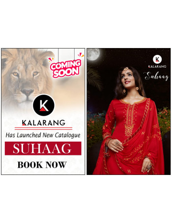 KALARANG SUHAAG 1741 TO 1744 Jam Silk Cotton With Embroidery Work & Sleeve Work SALWAR SUIT  SET TO SET WHOLESALE CATALOG