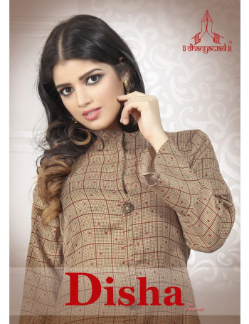 DHANYAWAD DISHA 351 TO 358  PASHMINA PRINTED KURTI SET TO SET  WHOLESALE CATALOG
