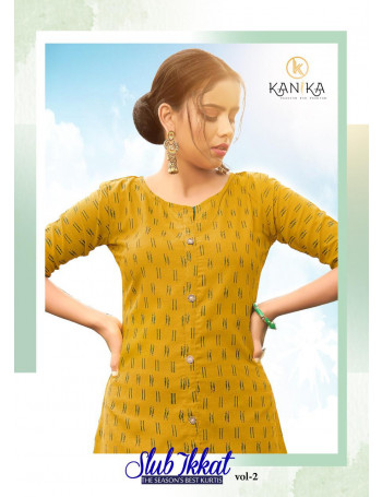 KANIKA SLUB IKKAT VOL-2 1007 TO 1014 Rubby slub on Ikkat print with batan KURT SET TO SET WHOLESALE CATALOG