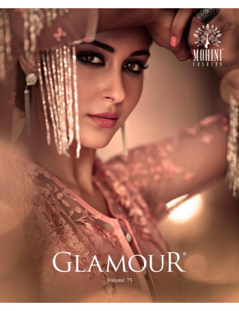 MOHINI GLAMOUR VOL-75 75001 TO 75006  FANCY EMBERODERY GOWN  SET TO SET  WHOLESALE  CATALOG