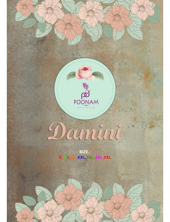 POONAM DAMINI 01A TO 01B  Malai crepe  with colour foil print & mirror ???? work.  KURTI SET TO SET  WHOLESALE CATALOG