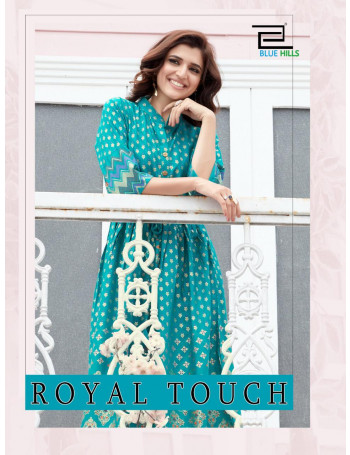 VEE FAB ROYAL TOUCH 1001 TO 1004 14KG REYON Long  Gown with Foil Print  SET TO SET  WHOLESALE CATALOG